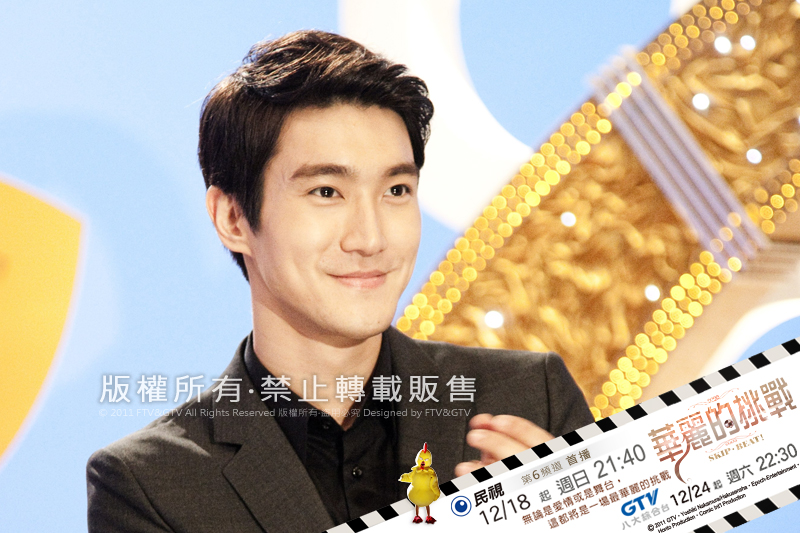 http://shinningsuju.files.wordpress.com/2011/12/520.jpg
