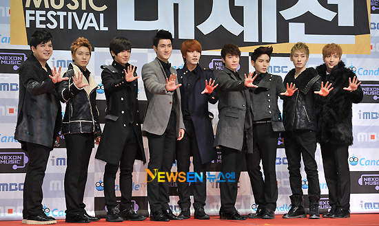 http://shinningsuju.files.wordpress.com/2011/12/s18.jpg