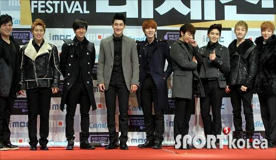 http://shinningsuju.files.wordpress.com/2011/12/s52.jpg