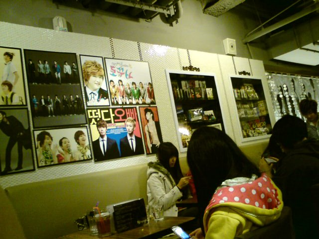 http://shinningsuju.files.wordpress.com/2012/01/cafe4.jpg