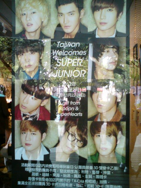 http://shinningsuju.files.wordpress.com/2012/01/cafe8.jpg