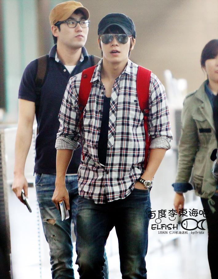 Super Junior Star Elf Style Member Super Junior Menuju