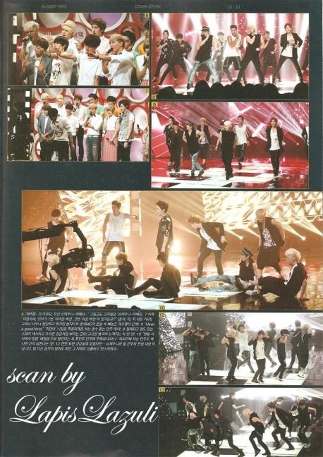 http://shinningsuju.files.wordpress.com/2012/08/524.jpg?w=458&h=649