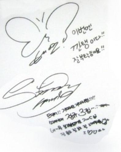 autographs_snsd_taeyeon_sun