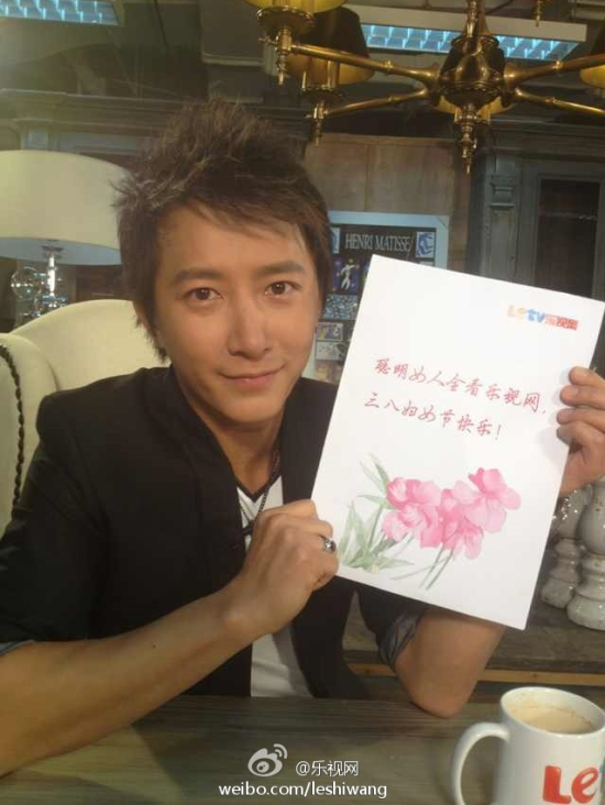 130308-hangeng-interview-1
