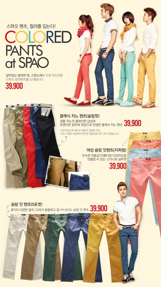 130311-spao-sw-dh-2