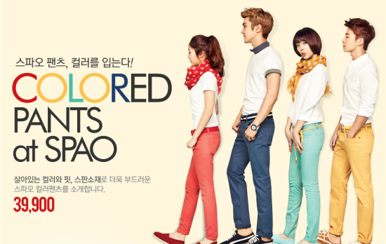 130311-spao-sw-dh