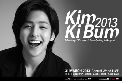 130312_kibum_fanmeet_official_poster