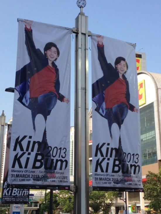 130317-kibum-1