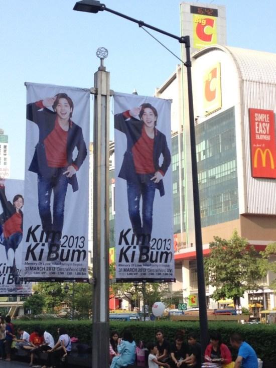 130317-kibum-2