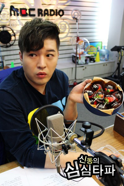 130317-mbc-shimshimtapa-twitter-update-with-shindong