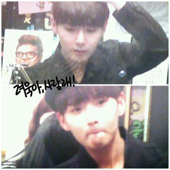 130320-ryeowook