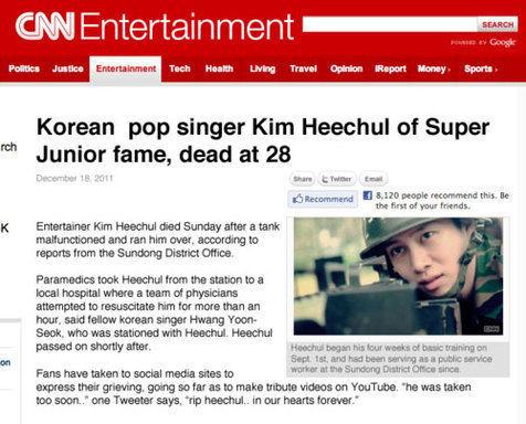 Heechul-hoax