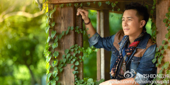 yishion-hangeng-2