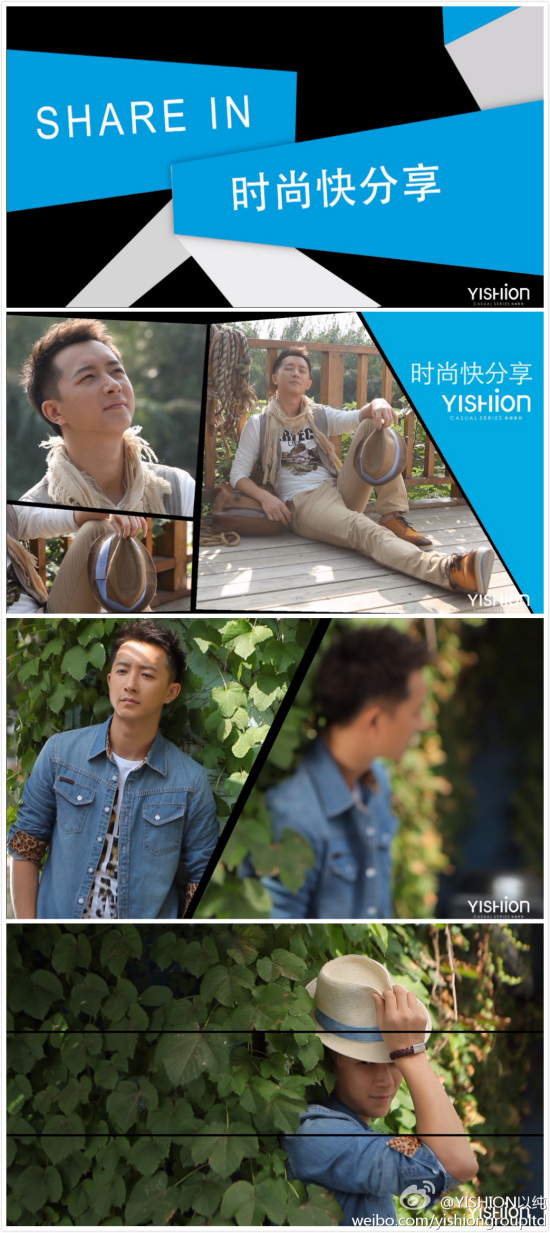 yishion-hangeng