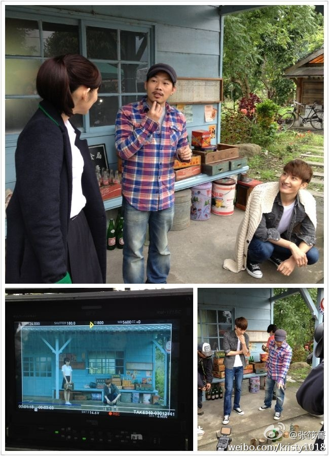 130411Zhoumifilmingamovie_zps26713bbf