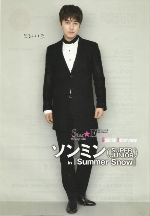 130417_magazine1