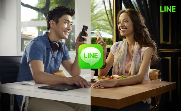 LINE-SIwon