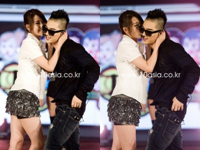 taeyang-iu-ideal-couples-400x300
